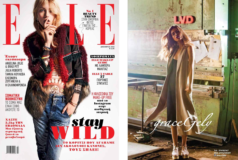 Grace Gely in Elle magazine (3)