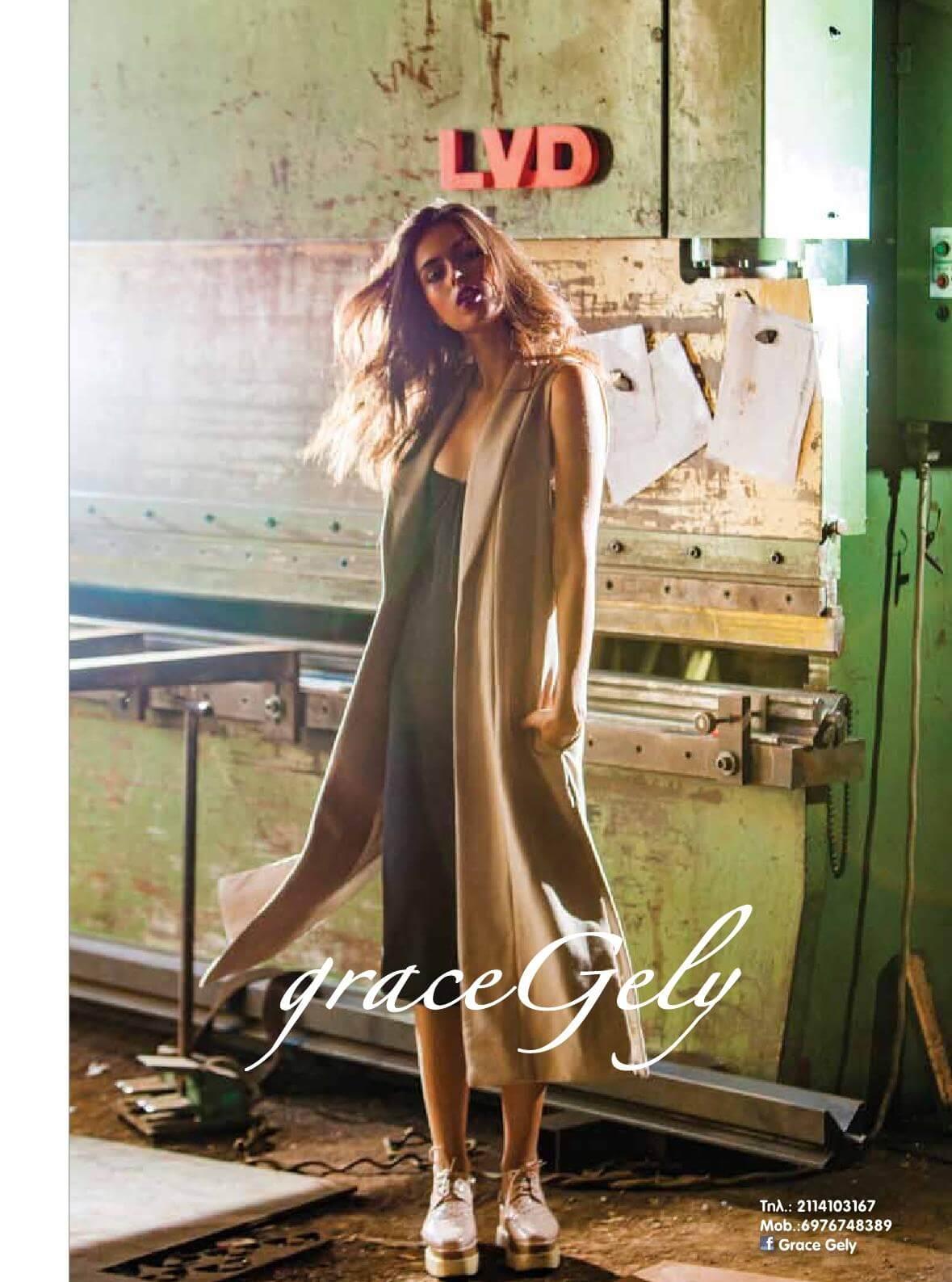 Grace Gely in Elle magazine (4)